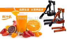 3pcs/lot Stainless steel manual extractor pomegranate press fruit juicer/squeezer