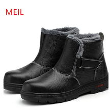 цена Winter Work Safety Boots Fur Warm Snow Boots For Men Steel Toe Safety Shoes Adult Non-slip Anti-static Casual Plush Ankle Boots онлайн в 2017 году