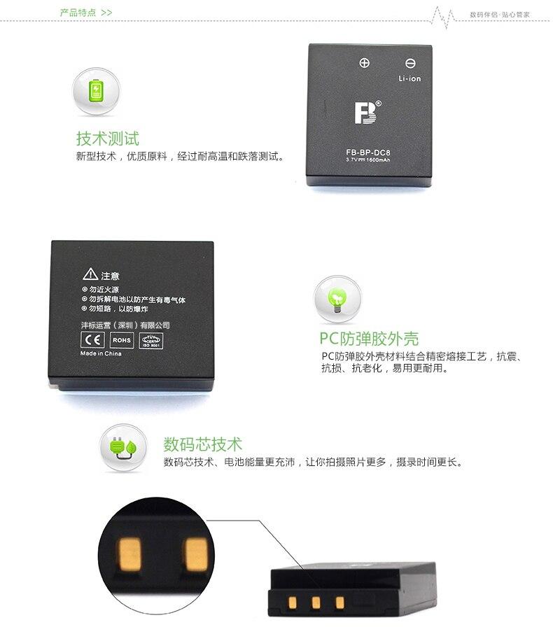 3.7v li po li-ion batteries lithium polymer battery 3 7 v lipo li ion rechargeable lithium-ion for BP-DC8 X1 X2 camera battery