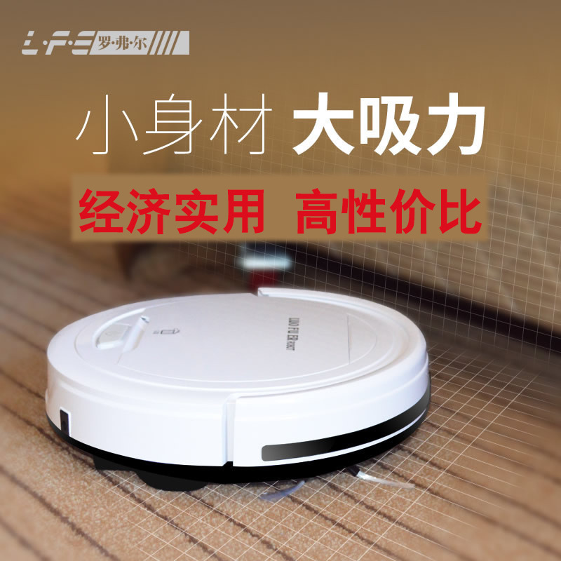Sweeping Robot Clean Intelligence Home Vacuum Cleaner Ultra-thin 1000 Pa Large Suction Suction Sweep Three In One цена и фото