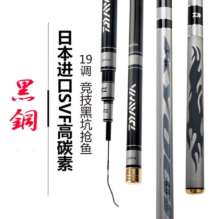 Light Pole Japan: Taiwan Fishing Rod SVF High Carbon Japan Corrugated Pole
