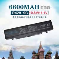 9 CELLULES batterie d'ordinateur portable Pour SamSung PB9NS6B AA-PB9NC6B AA-PB9NS6B AA-PB9NC6W aa pb9ns6b R428 R429 R468 NP300 NP350 RV410 RV509