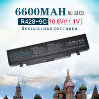 9CELLS Laptop battery For SamSung PB9NS6B AA PB9NC6B AA PB9NS6B AA PB9NC6W aa pb9ns6b R428 R429 R468 NP300 NP350 RV410 RV509