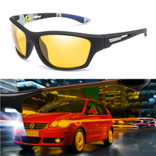 OYALIE 2019 New Men Sunglasses Night Vision Women Sun Glasses Polarized Eyes Protect Driving Eyeglasses