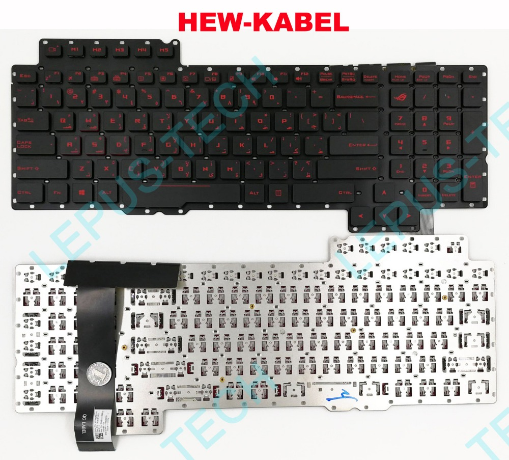 Keyboard for ASUS ROG G752 G752V G752VL G752VM G752VS G752VT G752VY Arabic AR US with backlight