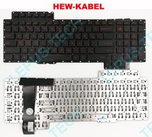Keyboard for ASUS ROG G752 G752V G752VL G752VM G752VS G752VT G752VY Arabic AR US with backlight Keyboard(China)