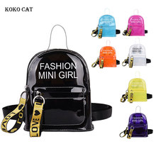Mini Transparent Women Backpacks Clear PVC Lady Rucksack Teenager Girl School Bags Soft  Female Casual Daypack Mochilas Mujer