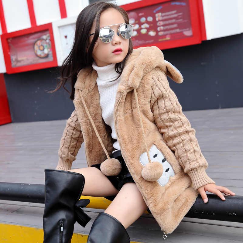 2019 冬の新ガールズ綿毛皮暖かいコート子供厚模造漫画生き抜くジャケット子供プラス厚いベルベットコート