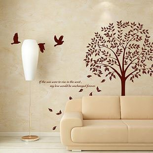 free shipping wall stickers home decor pvc vinyl paster removable art muralbodhi tree - Home Decor Wall Art