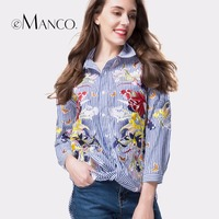 E Manco 2017 Ladies Spring New Flower Embroidery In Unique Arc Swing Long Blouse