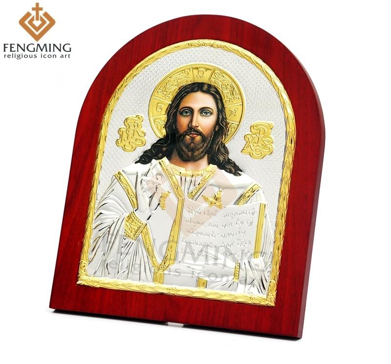 Az orosz görög ortodox egyház ritka fém ezüst Jézus Krisztus - Lakberendezés