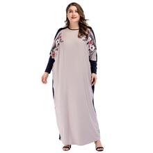 Plus size Middle East Women Abaya Muslim dress Batwing Sleeve Kaftan Islamic arabic Turkish embroidery patchwork Maxi dresses