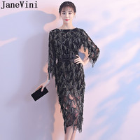 JaneVini Elegant Black Sequins Evening Party Dresses With Sleeves Tea Length Sheath Godmother Mother Bride Dress for Weddings