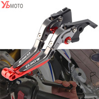 2018 High Ratings Sale items CNC Motorcycle Accessories Folding Extendable Brake Clutch Levers For BMW G310R G310GS 2017 2018