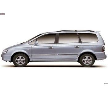 Car Led Interior Lights For HYUNDAI TRAJET (FO) Auto automotive interior dome lights bulbs for cars 4pc