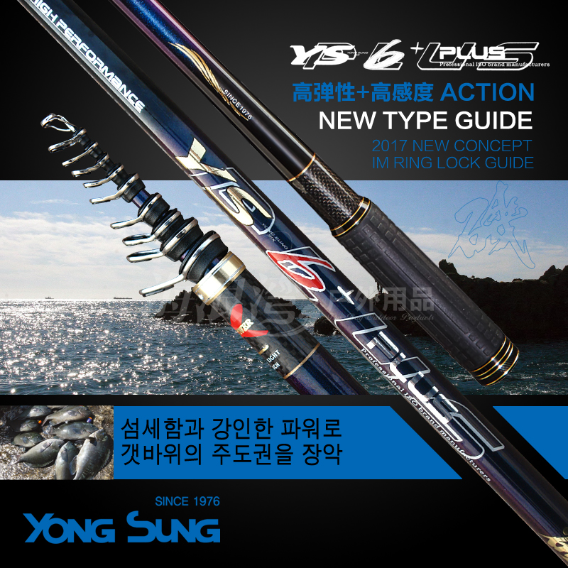 Carbon Fibre Rock ISO Fishing Rods CEWAY YS 6 PLUS + Fishing Tackle Fish Poles Telescope ISO Pole Bolognese Rod FREE SHIPPING free shipping iso