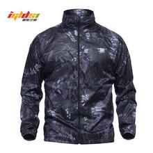 IGLDSI Men Military Army Skin Jackets Summer Tactical Navy Seal Lightweight Camouflage Jacket Waterproof Thin Raincoat