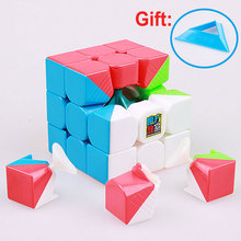 Moyu mofangjiaoshi MF3RS magic cube 3x3x3 stickerless professional speed cubo magico educational Puzzle Cube Toys For