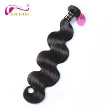 XBL HAIR Unprocessed Brazilian Virgin Hair Body Wave Human Hair Bundles Hair Weaves 1 piece Natural