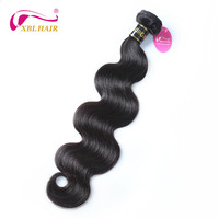 XBL HAIR Unprocessed Brazilian Virgin Hair Body Wave Human Hair Bundles Cuticle Aligned Hair 1 piece Natural Color Free Shipping