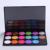 Novo 18 Cores Beleza Sombra Da Composição Professional Naked Eye sombra Palette Cosméticos Kit maquiagem