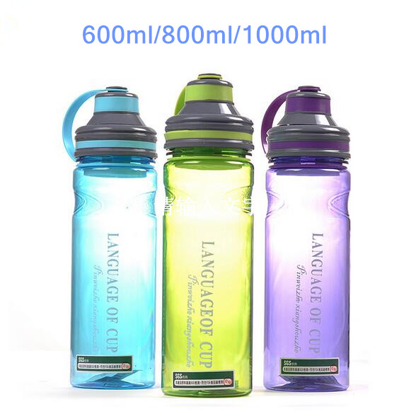 Creative 3 color Portable space water bottles with tea infuser high quality tumbler style sports bottle 600ml/800ml/1000ml