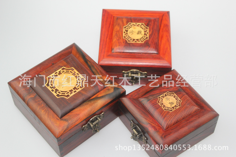 Mahogany red wood jewelry box sets of three high-end storage box collection square jewelry box wedding engagement & ?Mahogany red wood jewelry box sets of three high-end storage box ...