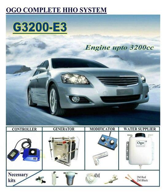 大胡完全な HHO システム G3200 E3 スマート Pwm マップ/MAF 点で最大 3200CC