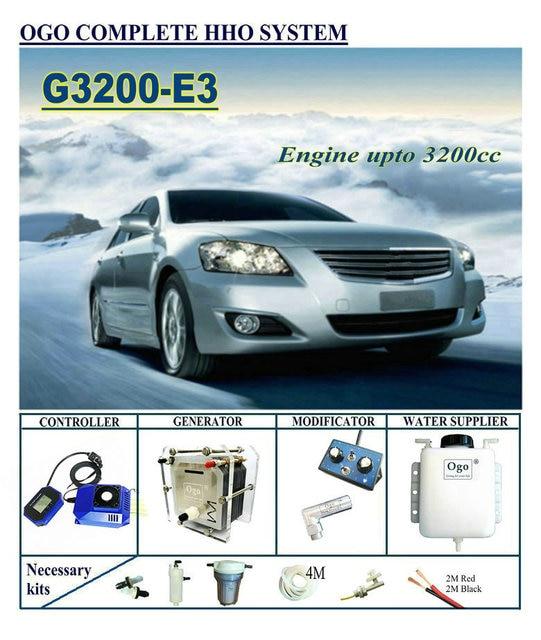 OGO كاملة HHO نظام G3200 E3 الذكية PWM خريطة/MAF تصل 3200CC