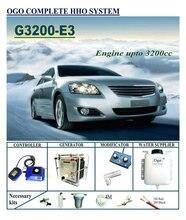 OGO מלא HHO מערכת G3200 E3 חכם PWM מפת/MAF UPTO 3200CC