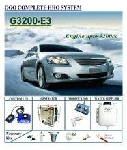 OGO Sistema completo HHO G3200 E3, mapa inteligente PWM/MAF hasta 3200CC