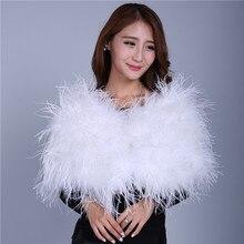 Шали из натурального страусиного меха элегантные белые пальто из страусиных перьев Свадебные Меховые болеро для невесты шали куртки для вечерних платьев