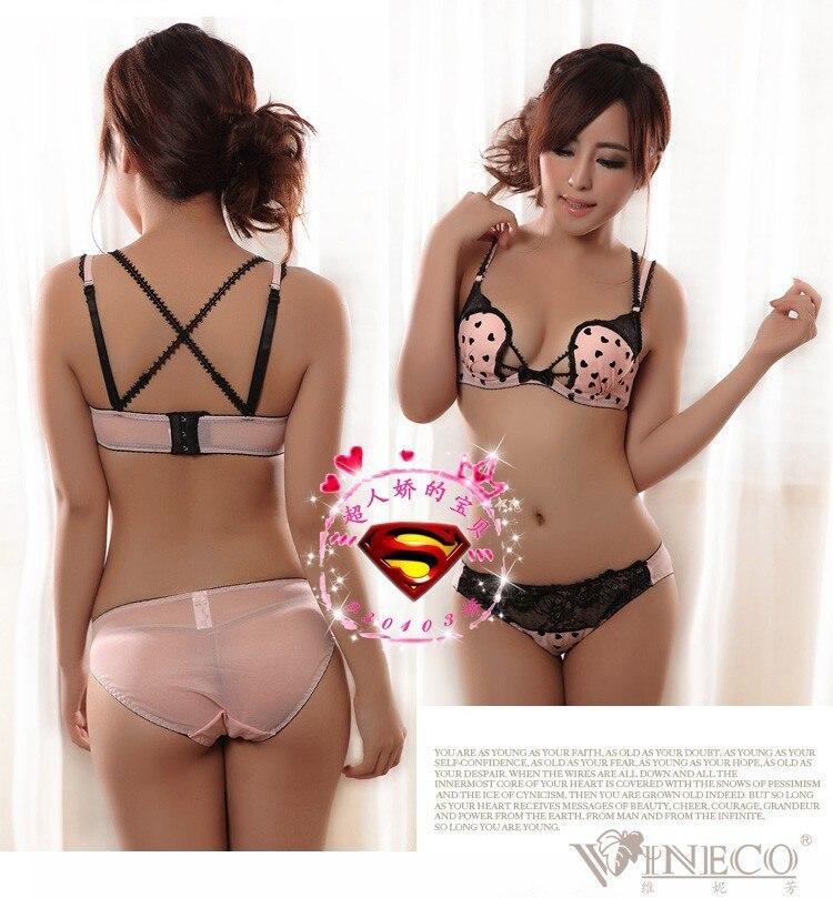 70ae6b6c0e3 Free shipping sexy lingerie 1 2 Cup bra gather adjustable push up Furu  gatherunderwear bra size Cup size 34B 32B 36B -in Bras from Underwear    Sleepwears on ...