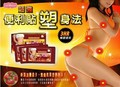 10pcs/packet  Slimming Navel Stick Slim Patch Lose Weight Loss Burning Fat Slimming Cream Health Care Wholesale