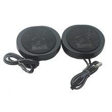 12V professional hot sale high sensitivity 25mm dome car speaker tweeter audio