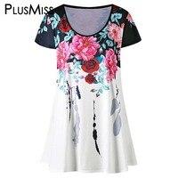 Plus la Taille 5XL Imprimé floral À La Palangre Casual T-shirt Femmes Vêtements tunique Top D'été 2017 Lâche T Shirt Dames Grande Taille t-shirts