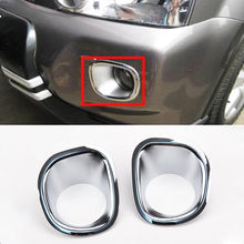 BBQ@FUKA 2X ABS Car Front Fog Light Lamp Foglights Cover Trim Moulding Car-styling Sticker Fit For Nissan X-Trail 2008-2011