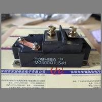 MG400Q1US41 Power Module Special Supply Welcome To Order