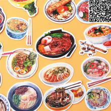 36 Pcstasty food Sticker for Luggage Skateboard Phone Laptop Moto Bicycle Wall Guitar Eason Stickers DIY