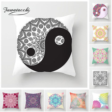 Fuwatacchi  Geometric Cushion Cover Tai Chi Colorful Patchwork Floral Pattern Pillow Home Sofa Decorative Pillowcases