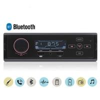 Car player Bluetooth car card machine MP3 car radio U disk machine car card reader automagnitol radio cassette player