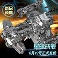 NEW Battlecruiser Terran Ultimate weapon 3D Puzzle Metal assembling model Funny Gift Desktop decoration 5 sheets