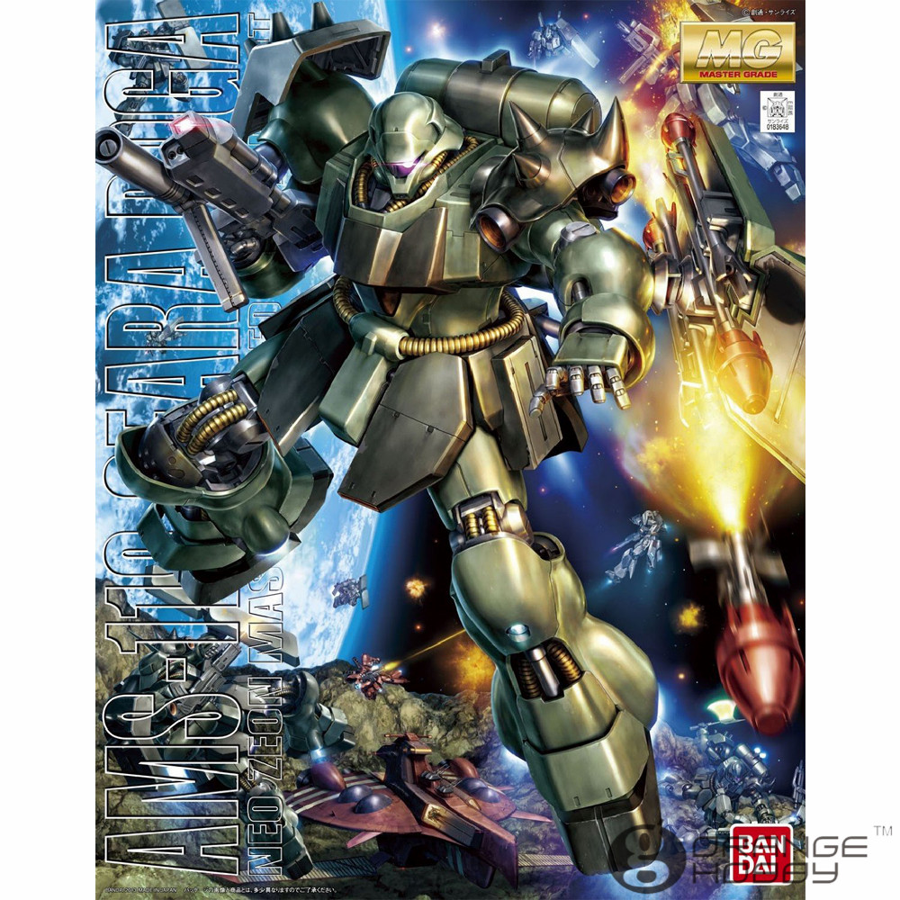 OHS Bandai MG 171 1/100 AMS-119 Geara Doga Mobile Suit Assembly Model Kits bandai sw 1 12 stormtrooper assembly model kits