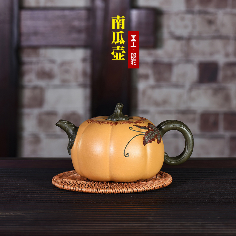Shao China Full Manual Customized Manufactor Wholesale A Piece Of Generation Hair Section Double Color Of Mud Pumpkin KettleShao China Full Manual Customized Manufactor Wholesale A Piece Of Generation Hair Section Double Color Of Mud Pumpkin Kettle