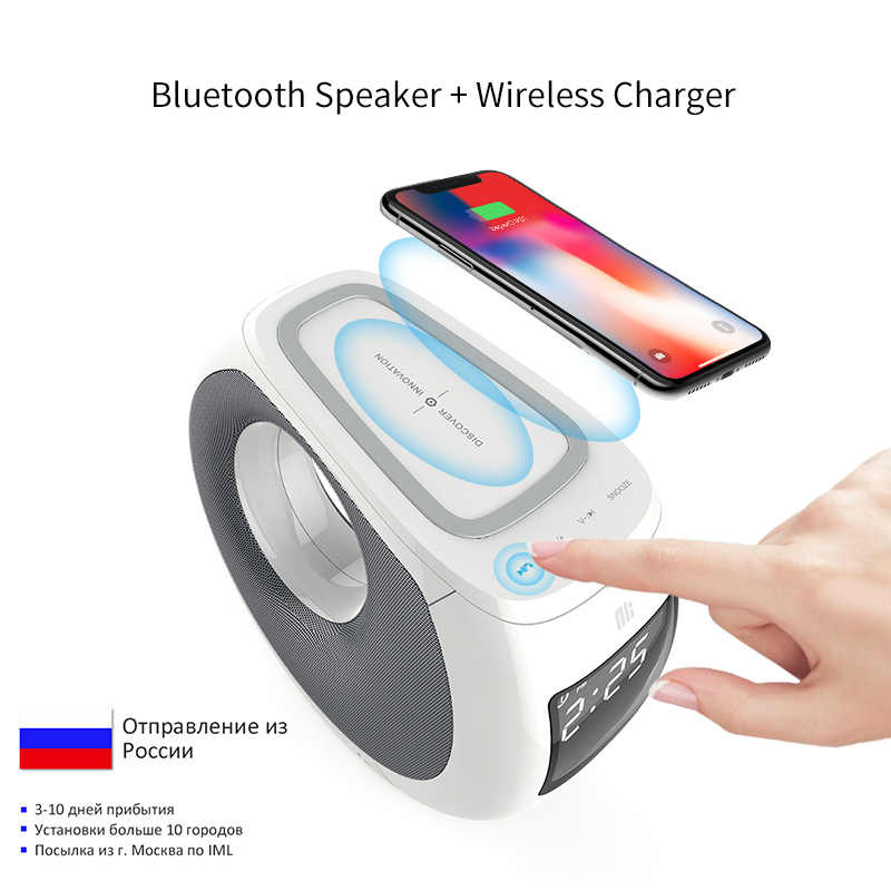 Qi Wireless Charger NILLKIN MC1 Bluetooth Speaker Clock Alarm Nirkabel Charger Musik Surround Speaker Charger untuk IPhone11Mi 9