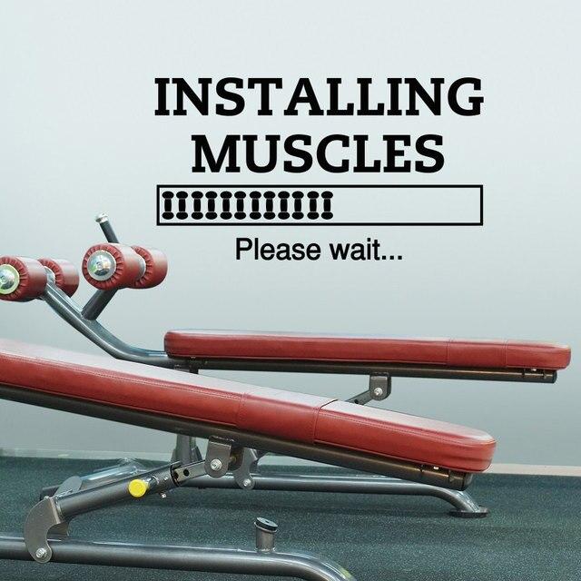 Cytaty Naklejki ścienne Instalowanie Mięśnie Sportowe Proszę Czekać