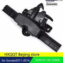 Натуральная Замок капота защелка подходит для hyundai Sonata 2011 2012 2013 OEM 81130-3S000 блокировка крышки двигателя Новинка 1 шт