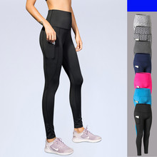 Fashion Push Up Leggings Women Workout Slim Polyester High Waist Jeggings Pencil Pants