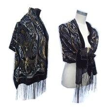 Модная бархатная выгорающая зимняя шаль с короной, женский красивый роскошный шарф для свадьбы, Пашмина, праздничный подарок для влюбленных