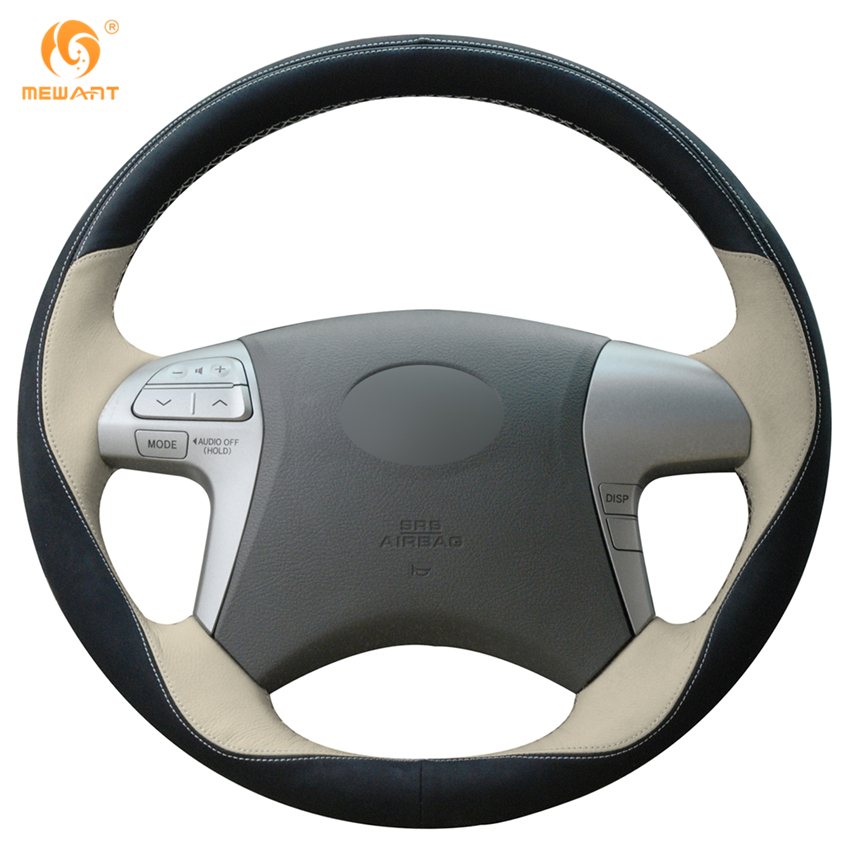 MEWANT Black Beige Leather Black Suede Car Steering Wheel Cover for Toyota Highlander 2009-2014 Camry 2007-2011 car rear trunk security shield shade cargo cover for kia sportag 2007 2008 2009 2010 2011 2012 2013 black beige